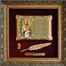 Православное панно Василий Великий