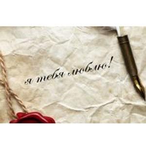 Подарочный сертификат «Я тебя люблю!»