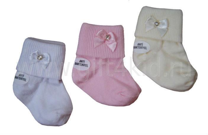 Носочки для маленькой принцессы