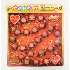 Игра для взрослых «Любовный кураж»