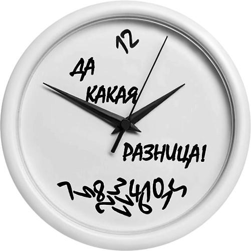 Часы «Приблизительные»