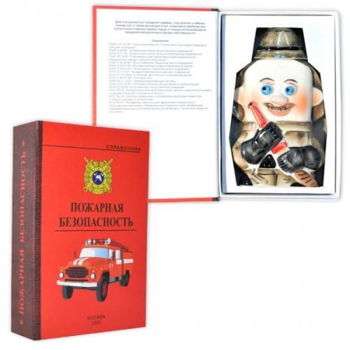 Книга-шкатулка Пожарная безопасность