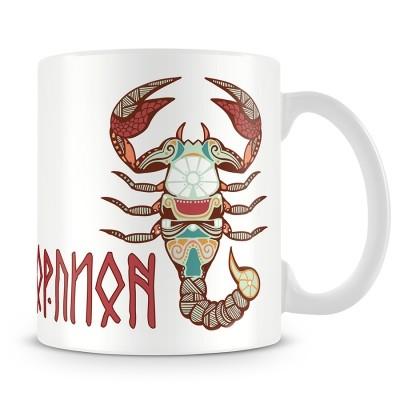 Кружка Скорпион, в этническом стиле