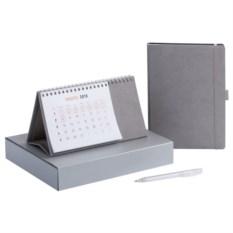 Серый офисный набор Проверено временем