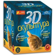 Набор для творчества 3D скульптура. Золото