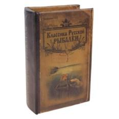 Малая книга сейф Классика русской рыбалки