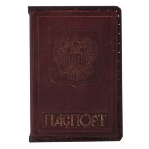 Обложка «Советский паспорт»