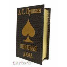 Книга-шкатулка Пиковая дама