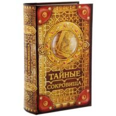 Книга-шкатулка «Тайные сокровища»