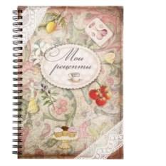 Ежедневник Мои рецепты