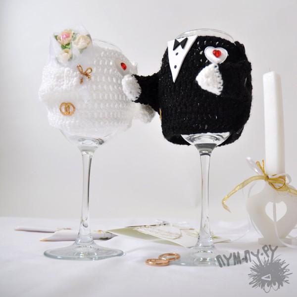 Свитера на чашки Жених и невеста