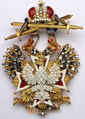 Орден Белого орла с мечами