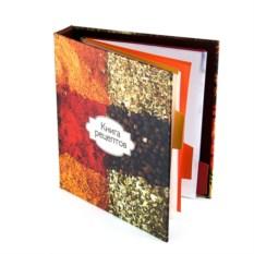 Книга для записи кулинарных рецептов Женские секреты