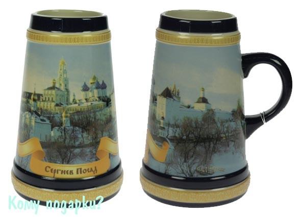 Пивная кружка коллекционная «Сергиев Посад»