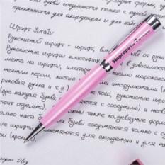 Ручка Розовый зефир
