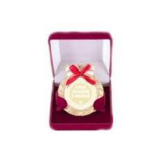 Медаль на цепочке Самый желанный и любимый