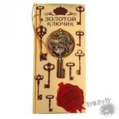 Сувенир на открытке Золотой ключик
