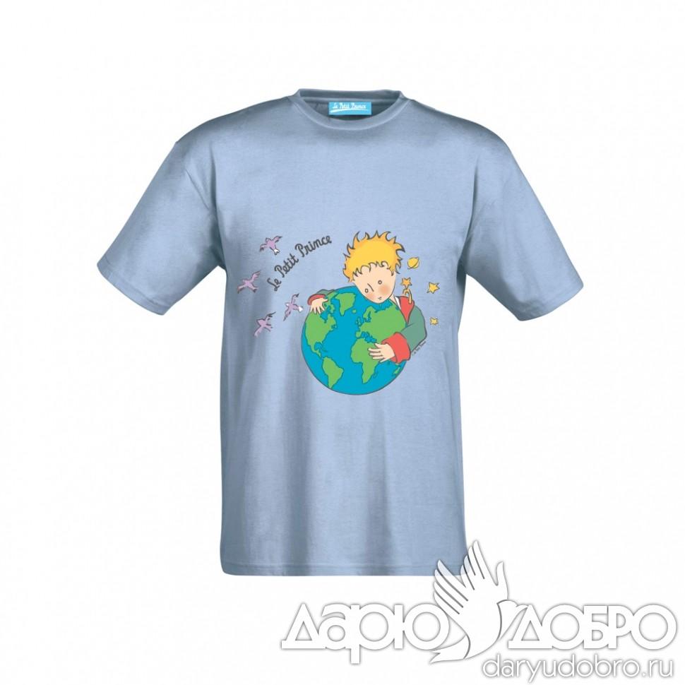 Детская голубая футболка Маленький Принц с Земным Шаром