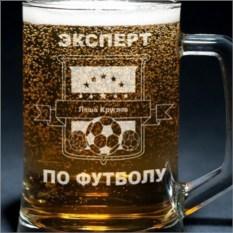 Пивная кружка с гравировкой СССР