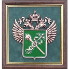 Герб  Федеральная таможенная служба РФ
