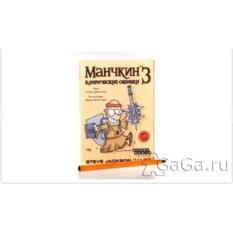 Дополнение к игре Манчкин 3: Клирические ошибки
