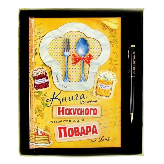 Подарочный набор ДЛЯ ЛУЧШЕГО ПОВАРА (ежедневник и ручка)