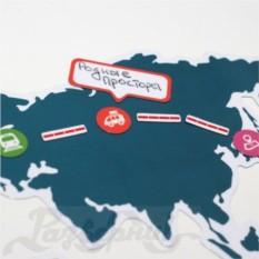 Магнитная карта My trip