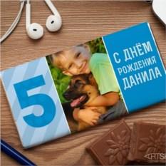 Шоколадная открытка Праздник детства