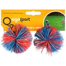 Набор из 2-х стандартных мячиков для огоспорта