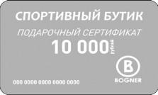 Подарочный сертификат Bogner