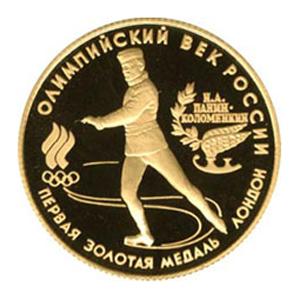 Монета «Первое золото»