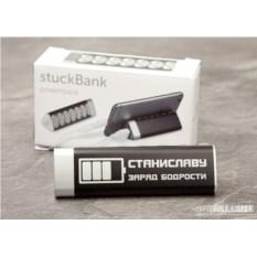 Внешний аккумулятор «Заряд бодрости» с гравировкой (чёрный)