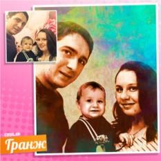 Семейный портрет по фото в стиле Гранж из 3х человек