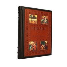 Подарочное издание «Библия для детей»