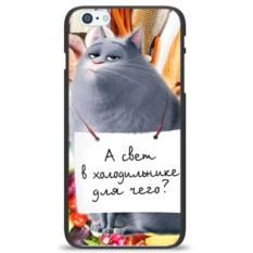 Чехол на телефон Жирный кот и еда