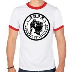 Мужская футболка-рингер Омон - ассоциация ветеранов