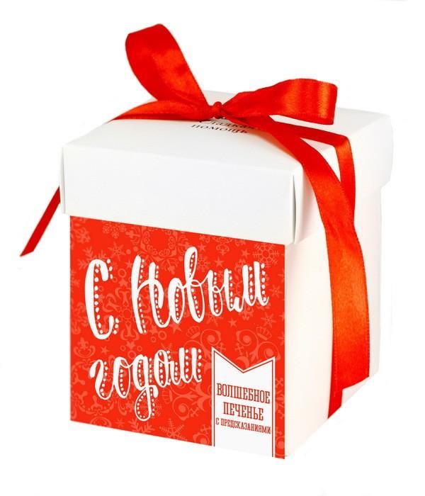 Печенье с Новогодними предсказаниями (9 коробок)
