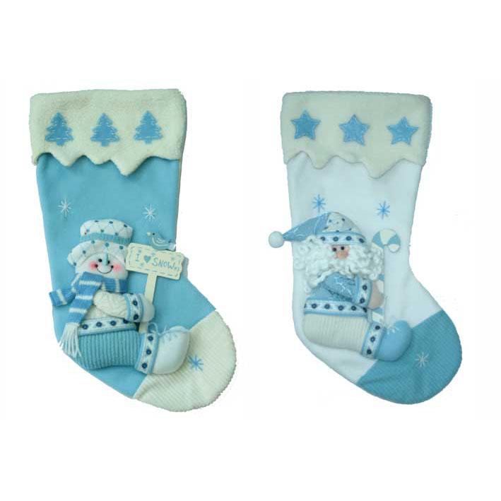 Сувенир «Носок для подарков»