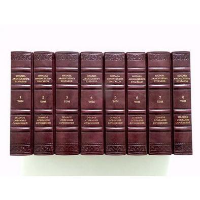 М. Булгаков «Собрание сочинений в 8 томах»