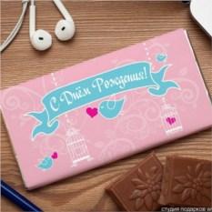 Шоколадная открытка Очень праздничная