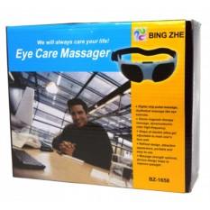 Вибромассажер для глаз