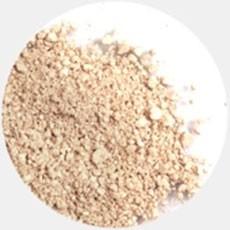 Мерцающие минеральные тени Twinkle (бежевый оттенок)