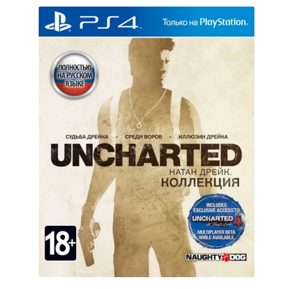 Игра для PS4 Uncharted Натан Дрейк
