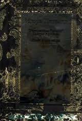 Книга Развратные сонеты Пьетро Аретино