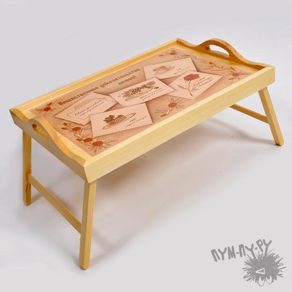 столик для завтрака доказательство любви купить в подаркиру