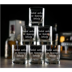 Большой набор бокалов для виски с гравировкой