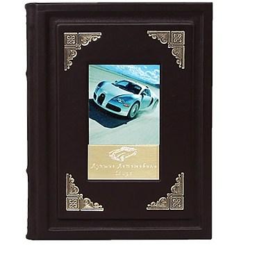 Подарочная книга Лучшие автомобили мира