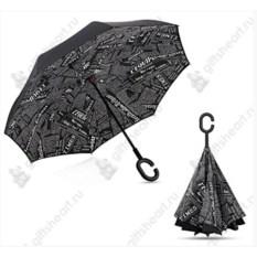 Черный зонт Наоборот Times