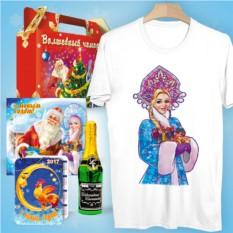 Набор с подарочной футболкой «Снегурочка»