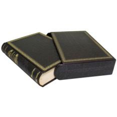 Книга О древностях южного берега Крыма и гор Таврических